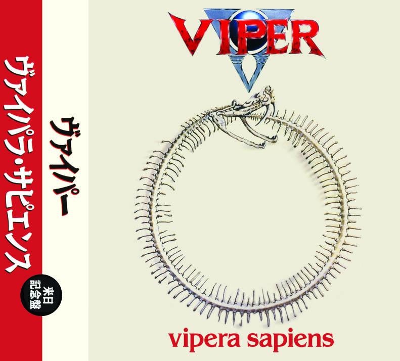 Viper - Vipera Sapiens